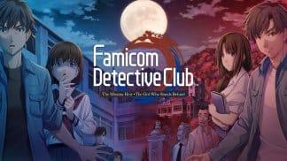 משחק Famicom Detective Club: The Missing Heir & Famicom Detective Club: The Girl Who Stands Behind לקונסולת נינטנדו סוויץ'