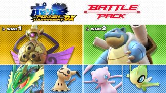 משחק בהרחבה דיגיטלית Pokkén Tournament DX Battle Pack לקונסולת נינטנדו סוויץ'