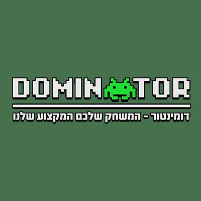 לוגו דומינטור