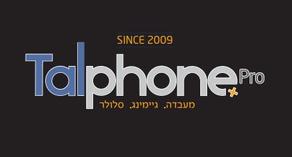 Talphone