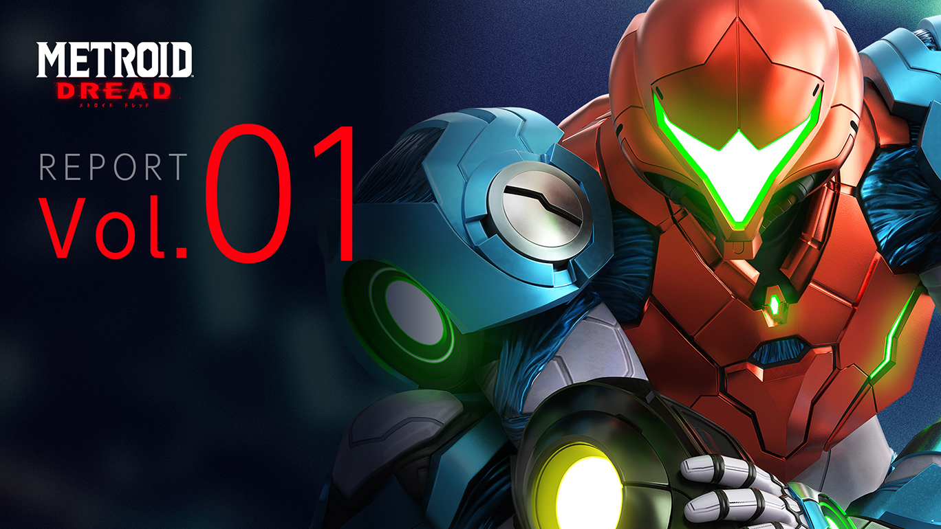 """דו""""ח Metroid Dread  מס' 2: מחקר על  רובוטי ה-E.M.M.I"""
